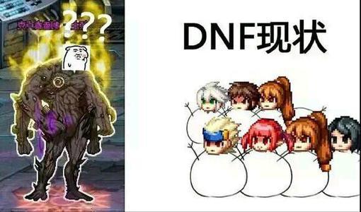 dnf公益服发布网站