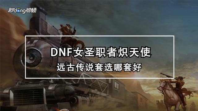 新开dnf公益服发布网,网吧里现在这个游戏不多
