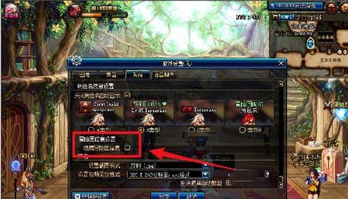 [9.7-9.21]国庆节前兆 新开dnf私服